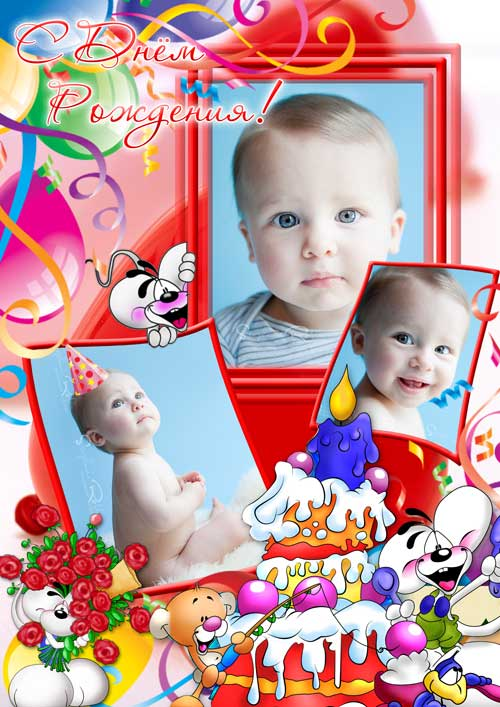 Psd child birthday photo template 2480x3508