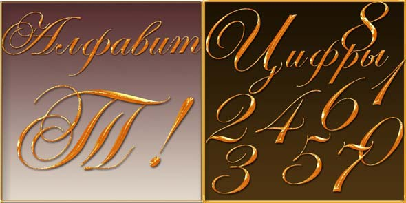 Psd golden alphabet with tt font