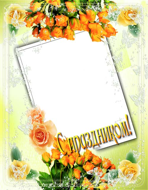 Psd greeting card template with yellow roses 2664x3425