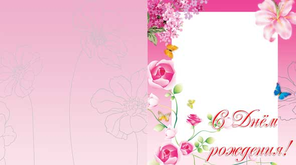 PSD.Happy.Birthday.Greeting.Card.Template.3425x1913.jpg