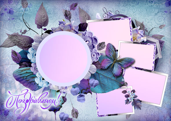 PSD.Birthday.Greeting.Collage.Violet.5.2953x2087