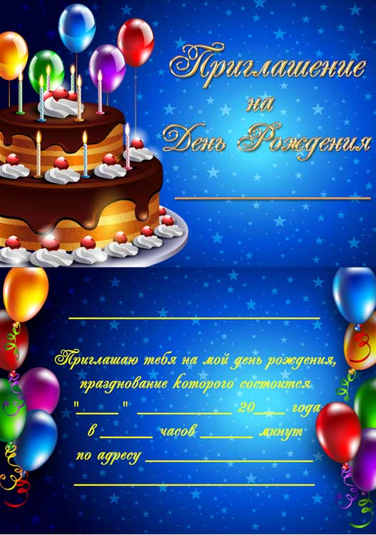 PSD.Birthday.Invitation.Cake.1913x1346.2