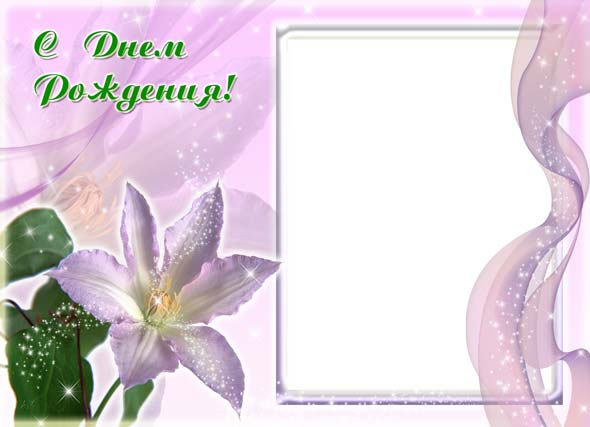 PSD.Happy.Birthday.Greeting.Card.Template.With.Photo.Frame.3425x2480