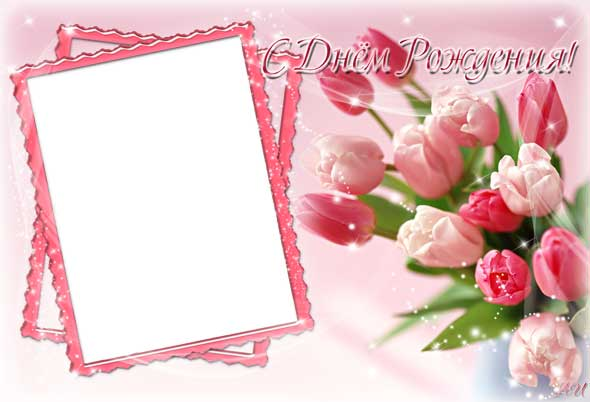 PSD.Happy.Birthday.Photo.Frame.Flowers.2598x1772